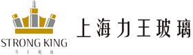 上海力王玻璃制品有限公司